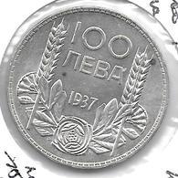 *Bulgaria 100 Leva  1937  Km 45  Unc - Bulgaria