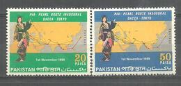 PAKISTAN 1969 STAMPS PIA PEARL ROUTE  MNH - Pakistan