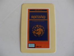 Tobacco/ Tabac/ Cigars/ Cigarettes/ Cigarrillos Greece ???? Portugal Portuguese Pocket Calendar 1987 - Small : 1981-90