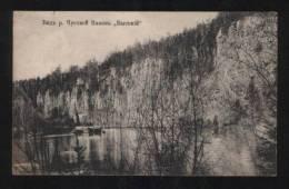 056186 RUSSIA Ural Chusovaya River & Visokiy Stone - Russie