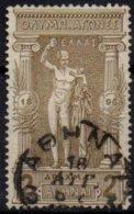 GRECE - 2 D. Bistre-olive TB - 1896 Premiers Jeux Olympiques