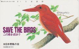 TC JAPON / 110-91603 - Série 1 SAVE THE BIRDS  55/60- OISEAU MARTIN PECHEUR CHASSEUR - KINGFISHER BIRD JAPAN Pc - 4479 - Autres