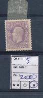 BELGIAN CONGO BOX1 1886 ISSUE COB 5 LH - Belgisch-Kongo