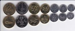 Maldives - 1 5 10 25 50 Laari 1 2 Rufiyaa 2007 - 2012 UNC Set 7 Coins Ukr-OP - Maldives