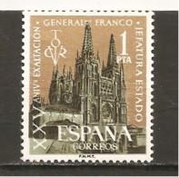 España/Spain-(MNH/**) - Edifil  1373 - Yvert 1046 - 1961-70 Unused Stamps