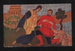 068166 Holy RUSSIA By MOOR Vintage ART NOUVEAU Postcard - Illustrators & Photographers