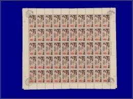 AFRIQUE EQUATORIALE  Yvert:155, Feuille Entière De 50 Avec Cachets Dans Les 4 Angles 30/1/44: Brazza      - Qualité: XX  - A.E.F. (1936-1958)
