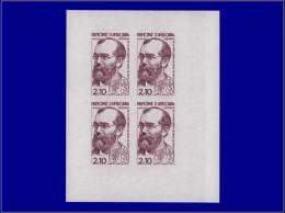 ANDORRE Non Dentelés Yvert:308, Feuillet De 4: Koch, Tuberculose      - Qualité: XX . Cote: 60 - Stamps