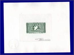 MALI Epreuves D'Artiste Yvert:Pa. 102, épreuve D'artiste En Vert Signée: 200f. Football Mexico 70      - Qualité: EPA - Mali (1959-...)