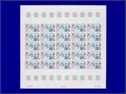 POLYNESIE Non Dentelés Yvert:Pa. 167, Feuille De 25, Cd 17/2/82: R. Koch, Tuberculose      - Qualité: XX . Cote: 500 - Polynésie Française