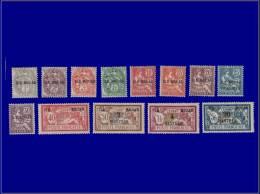 ROUAD  Yvert:4/16, Complet 13 Valeurs      - Qualité: X . Cote: 100 - Rouad (1915-1921)