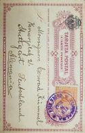 A) 1920 (9 FEB) TURRIALBA - GERMANY, STUTTGARD, HABILITADA 1914 4C VIOLET STAT CARD 5C ORANGE ADTL, LOVELY ITEM. - Germany