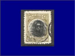 BOLIVIE  Yvert:84, Double Impression Du Centre Noir: 50c. Sucre      - Qualité: O - Bolivia