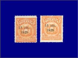 BOLIVIE  Yvert:160 A+B, Les 2 Tirages (ABN Et Perkins), Tirage 3000: 15c/50c. Orange      - Qualité: XX . Cote: 97 - Bolivia