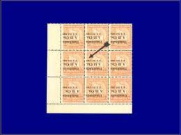 BOLIVIE  Yvert:181 A, Bloc De 9 Cdf, Surcharge Renversée: 15/45c. Orange      - Qualité: XX . Cote: +135 - Bolivia