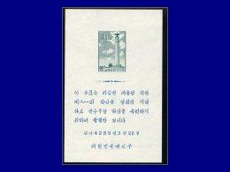 COREE DU SUD Blocs Spéciaux Yvert:Michel 94, (tirage 1000): Monument      - Qualité: (X) . Cote: 700 - Korea, South