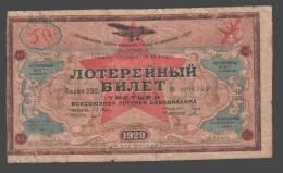 093759 USSR AVANT-GARDE Lottery Ticket Osoaviahim 50 Kop - Lottery Tickets