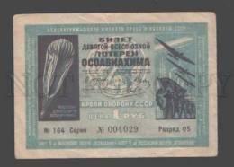 093760 USSR AVANT-GARDE Lottery Ticket Osoaviahim 1 Rubl - Lottery Tickets