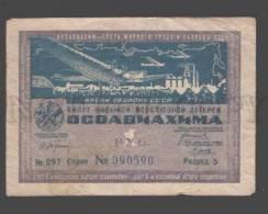 093761 USSR AVANT-GARDE Lottery Ticket Osoaviahim 1 Rubl - Lottery Tickets