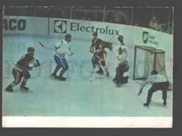 092904 1970 USSR ICE HOCKEY Match USSR - CHSSR Old PC - Postcards