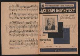 099465 Brahms Hungary Dance Vintage Avant-garde Musical Paper - Old Books