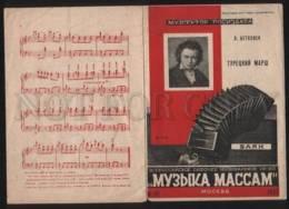 099467 Beethoven Turkish March Vintage Avantgard Musical Paper - Old Books