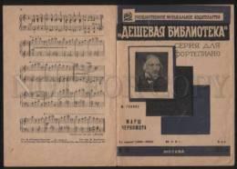 099468 Glinka Chernomor March Old AVANT-GARDE Musical Paper - Old Books