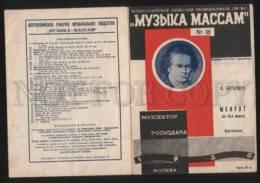099469 Beethoven Menuet Vintage Avant-garde Musical Paper - Old Books
