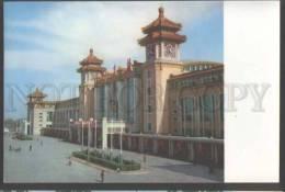109782 CHINA PEKING Railway Station Old PC - Chine
