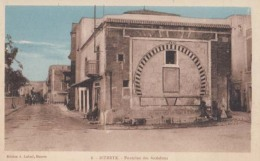 Tunisie - Bizerte - Fonaine Des Andalous : Achat Immédiat - Tunisie
