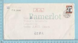 China , Chine- 1992, Send To Canada Lennoxville, Par Avion, From P.R. China - 1949 - ... République Populaire