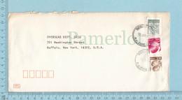 Bresil, Brasil , 1988, Cover Menino Porto Alegre, To New York USA - Brésil