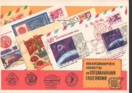 116381 USSR SPACE Advertising Of Society Of Philatelic Old PC - Publicité
