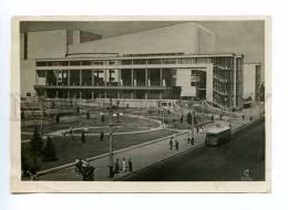 126675 Russia ROSTOV-on-DON Teatralnaya Square Constructivism - Russia