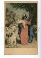 129196 JESUS W/ Sheeps By AYOUB Vintage Color PC - Illustrators & Photographers