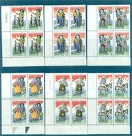 FRANCE N° 2976 / 2981 Nxx SANTONS En Blocs De 4 .tb.cote : 36 € (faciale : 12.40 ) - France