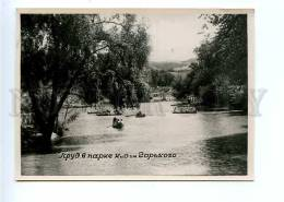 128156 Kazakhstan ALMATY Alma-Ata Pond In Gorky Park OLD PC - Kazakhstan