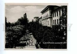 128160 Kazakhstan ALMATY Alma-Ata School No.54 Vintage PC - Kazakhstan