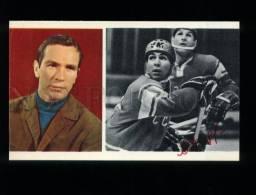 137344 Vitaly DAVYDOV Soviet Ice Hockey Player - FACSIMILE - Postcards
