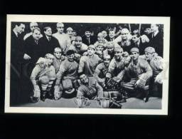 137354 CHAMPIONS Of World & Europe 1969 - USSR Team Old PC - Cartes Postales