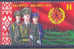 2018. Belarus, 100y Of National Armed Forces, 1v, Mint/** - Belarus