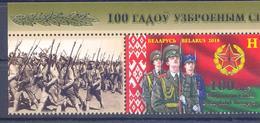 2018. Belarus, 100y Of National Armed Forces, 1v With Label, Mint/** - Belarus