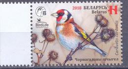 2018. Belarus, Bird Of The Year, 1v, Mint/** - Belarus