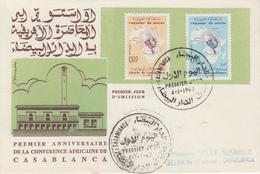 Enveloppe  FDC  1er  Jour     MAROC   1er  Anniversaire   Conférence  Africaine  De  CASABLANCA   1962 - Marocco (1956-...)