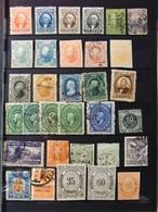AMERIQUE Du SUD COLLECTION TRES IMPORTANTE + DE 1700 TIMBRES MAJ. CLASSIQUES - Stamps