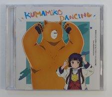 CD : KUMAMIKO DANCING ( ZMCZ-10626 Kadokawa 2016 ) - Soundtracks, Film Music