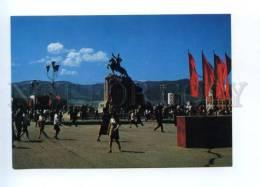 142808 Mongolia ULAN BATOR Monument To Sukhe-Bator Old Photo - Mongolia