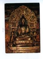 142832 Mongolia ULAN BATOR Buddhist Art Museum SAKAYAMUNI - Mongolia