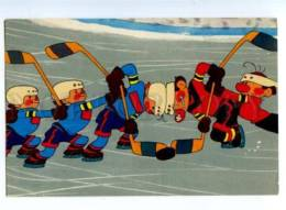 142856 Ice Hockey OLD Propaganda Bureau Of The Soviet Cinema - Postcards