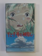 VHS : Sen To Chihiro No Kamikakushi ( VWSZ-8036 Blue Vista Home 2002 ) - Manga